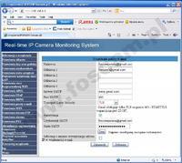 IP kamera Foscam i router d-link jak to zmontować?