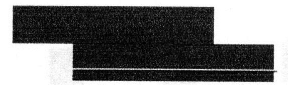 Drukarka Epson SX115 pasek na wydruku
