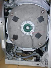 Pralka Electrolux EWT 13620W- dziwny wyciek wody