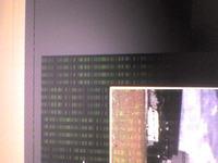 HP Pavilion dv9000 - paski wyświetlane na matrycy