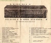 Unitra Zodiak DSS-402 - dob�r kolumn.