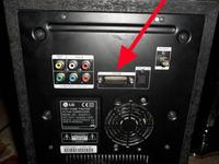LG HT 953 TV - Nietypowy przewód. Proszę o identyfikację/nazewnicwo.