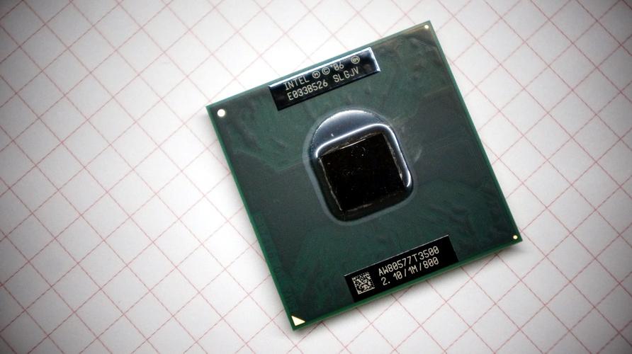 [Sprzedam] Procesor T3500 1M Cache 2.1Ghz/FSB-800Mhz