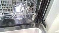 Ikea Rengora 911 D53-1T - Dlaczego wciąż wychodzi mi ta uszczelka