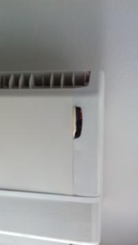klimatyzacja - klima Tadiran TAC 490