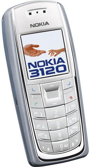Poszukuję dobrego telefonu komórkowego.