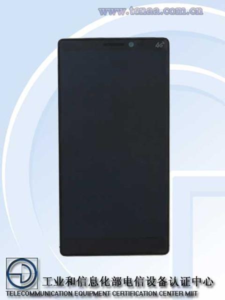 """Lenovo Vibe Z2 Pro - phablet z 6"""" 2560 x 1440, Snapdragon 801 nieoficjalnie"""