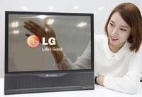 LG planuje wprowadzenia na rynek elastycznych telewizorów