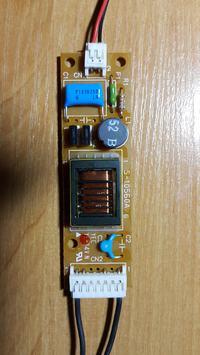 Identyfikacja układu elektronicznego