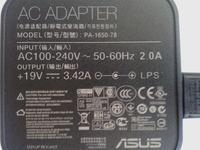 ASUS R751J - Samoczynne przełączanie się laptopa na zasilanie z baterii.