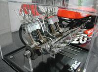 Czy by�y produkowane silniki w uk�adzie V4?