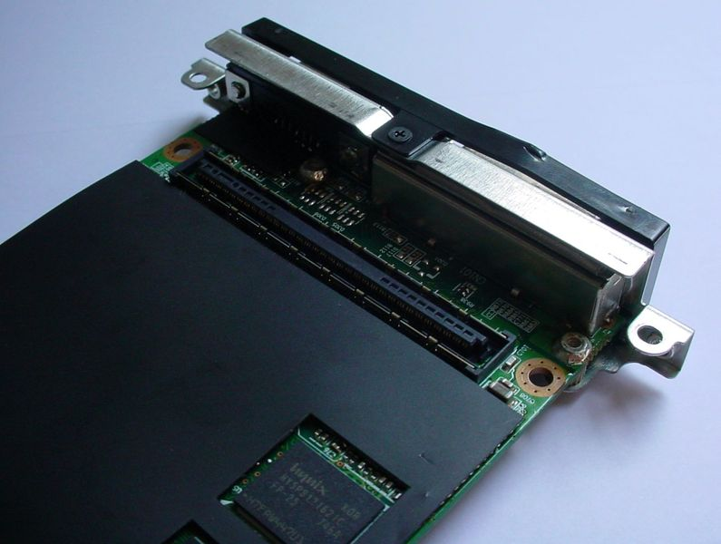 Karta graficzna do Fujitsu Siemens AMILO Pi 2540