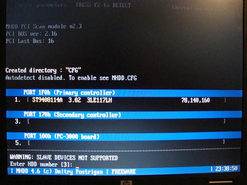 Завершился С Кодом 0 (0X0)
