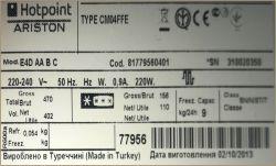 Hotpoint Ariston model E4D AA B C - Agregat nie włącza się