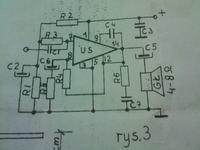 Wzmacniacz MDA2020. Regulacja głośności. Jakie baterie?