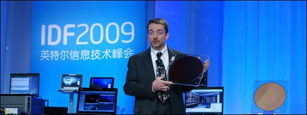 Intel zaprezentuje jak projektować dla Larrabee