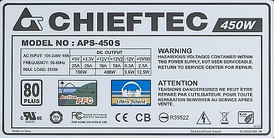 Chieftec model: APS-450S - Dob�r element�w do wymiany