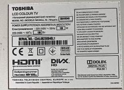 Telewizor LCD Toshiba 32AV934G - Miga dioda standby
