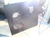NFORCE4M-A - Spalił się wentylator na radiatorze