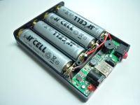 Wymiana baterii w power banku