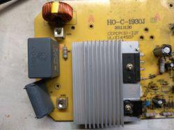 Indukcja Carrefour Home CIC1930-11 - identyfikacja spalonego elementu