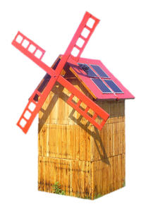 Solarny wiatrak ogrodowy