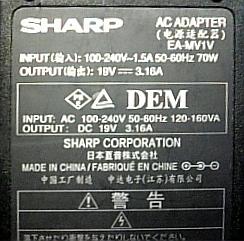Uszkodzony zasilacz laptopowy Sharp model EA-MV1V 19V/3,16A