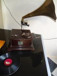 Zakup gramofonu akustycznego / tubowego zwanego patefonem