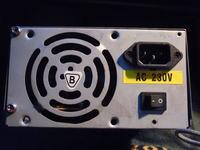 L&C model: LC-235ATX rev. PCB DR-200 ATX V2.01 potrzebne wartości elementów.