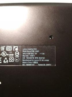 Lenovo Z510 - Reset, następnie miganie i reset