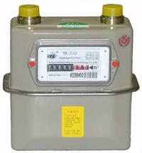 Miernik gazu i energii elektrycznej odczytywany przez internet