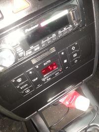 Audi A3 1.8T 2001 - nagly brak wyswietlania temperatury na wyswietlaczu zegarów