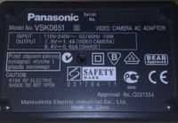 Kamera Panasonic NV-GS17 nie ładuje ładowarka