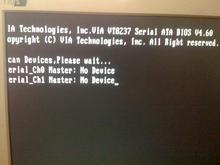 Jak zaktualizować BIOS i wyłączyć ochronę?