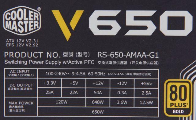 Cooler Master V650 model: RS-650-AMAA-G1 - +5VSB przepięcia