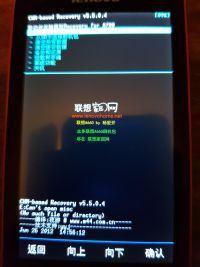 Lenovo A660 reset - ustawienia fabryczne telefonu
