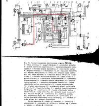 Poszukuje schematów do ciągnika Bialorus D65-M