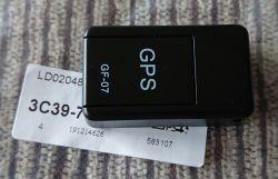 """Oszustwo! - Uwaga na tanie lokalizatory """"GPS"""" z Chin!"""