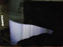 Huawei P9 lite VNS L21 - Po włączeniu ekran czarny i telefon tylko zawibruje.