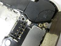Iphone 4 brak zasięgu po wymianie baterii