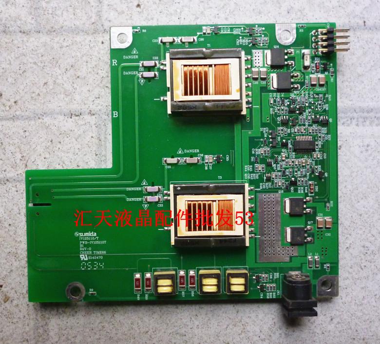 LCD Videoseven A170E1 - jaki to transformator?