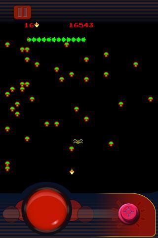 100 klasycznych gier Atari dla telefon�w z systemem Android