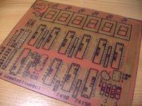 Wykonam płytki drukowane PCB