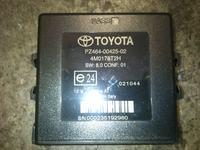 Toyota Avensis II - Gdzie jest fabryczny parktronik