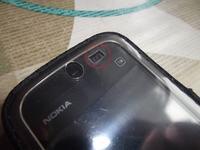 """Nokia 5230 - upgrade softu na v50 i nie działają """"suwaki"""" na ekranie"""