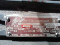 Silnik 4kW produkcji ZSRR - podłączenie wyłącznika gwiazda-trójkat