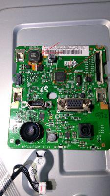 Monitor Samsung S24D300H Włącza się dopiero za 2gim razem