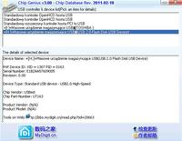 Pendrive SanDisc 8GB, zmiana sys. plik�w w RAW