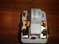 polar cz250 - przekaźnik rozruchowy polar cz250
