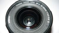 Canon 400D - EF-S 18-55 1:3,5-5,6 II - paprochy wewnątrz obiektywu